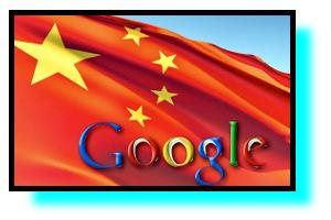 Google y China